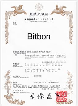 bitbon_jp.jpg