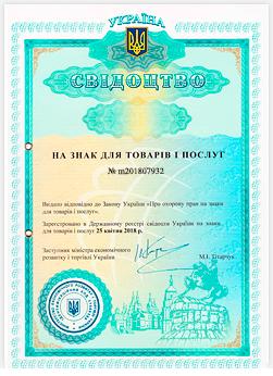 bitup-agency_ua.jpg